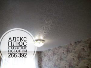 Фактурные потолки