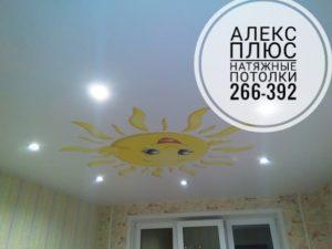 Натяжной потолок с солнцем